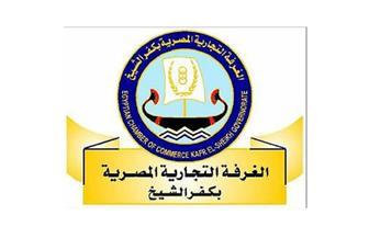 افتتاح معرض «عودة المدارس» في كفر الشيخ 17 سبتمبر