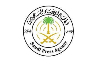 وكالة الأنباء السعودية تبحث مستقبل صناعة الأخبار في العالم بمشاركة 90 وكالة عالمية في بلغاريا