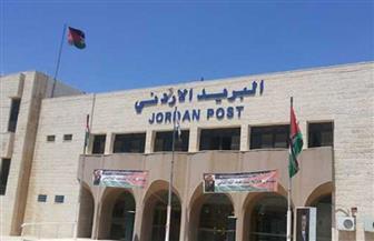 """البريد الأردني يطرح طابعا تذكاريا بعنوان """"القدس عاصمة فلسطين"""""""