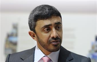 وزير الخارجية الإماراتي: على المجتمع الدولي أن يتعاون من أجل تأمين الملاحة الدولية