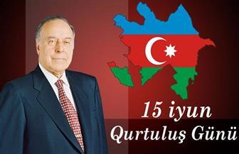 سفارة أذربيجان بالقاهرة تحتفل بيوم النجاة الوطني |صور