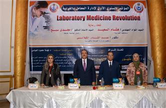 رئيس جامعة طنطا يؤكد أهمية التحاليل الطبية الدورية للمواطنين |صور