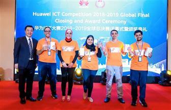 """فريق طلابي بإشراف """"هندسة عين شمس"""" يحصد المركز الثاني فى مسابقة """"هواوي لتكنولوجيا المعلومات"""""""