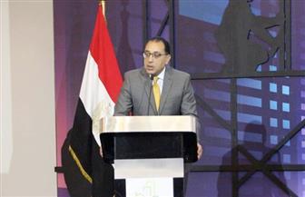 رئيس الوزراء: مصر شهدت في السنوات الخمس الأخيرة نقلة نوعية في الرؤى التي استهدفت تحقيق الإصلاح الاقتصادي