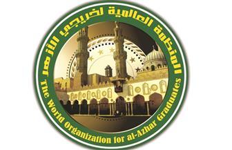 منظمة خريجي الأزهر تدين الهجوم الإرهابي على ملعب رياضي في العراق