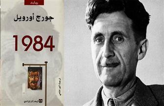 بعد مرور 70 عاما على نشرها.. كيف كتب جوروج أورويل 1984؟