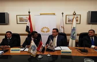 توقيع بروتوكول تعاون بين لجنة الضرائب والجمارك باتحاد الصناعات والاتحاد العربي للمخلصين الجمركيين