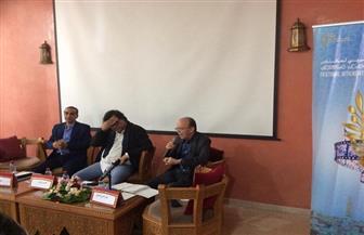 ندوة مهرجان مكناس للفيلم تطالب صناع السينما العرب بإظهار الهوية العربية في أفلامهم | صور