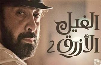 «المصرية لكتاب ونقاد السينما» تعلن جوائز مسابقة السينما المصرية 2019