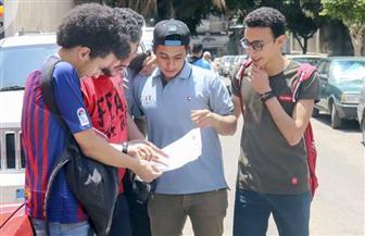 طلاب الثانوية العامة بالسويس سعداء بامتحاني الأحياء والفلسفة
