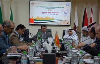 """""""الفجيرة"""" تحتضن أعمال الدورة السادسة عشرة للمؤتمر العربي الدولي للثروة المعدنية 2020"""