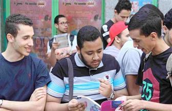 """571 ألفا و638 طالبا وطالبة بالصف الثاني الثانوي يؤدون اختبار مادتي """"الأحياء"""" و""""الفلسفة والمنطق"""" إلكترونيا"""