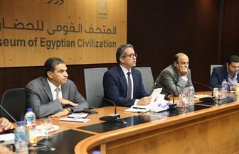 وزارة الآثار تعقد الاجتماع التنسيقي الثاني للتجهيز لعملية نقل المومياوات والتوابيت الملكية | صور