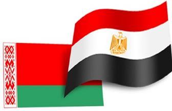 الموافقة على اتفاق بين مصر وبيلاروسيا حول التعاون والمساعدة المتبادلة في الأمور الجمركية