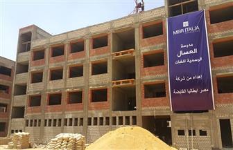العسال: إنشاء العاصمة الإدارية قرار عبقري و25 مليون جنيه تكلفة المدرسة الحكومية | صور