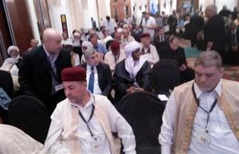 تفاصيل البيان الختامي لمؤتمر القوى الوطنية الليبية بالقاهرة