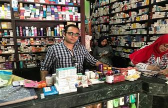 ضبط 48 نوع أدوية منتهية الصلاحية في صيدلية بمركز طلخا