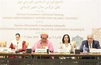 وزيرة المرأة ببوركينا فاسو: نشكر الرئيس السيسي لاستضافة مصر اجتماع تمكين المرأة وإيمانه بأهميتها |صور
