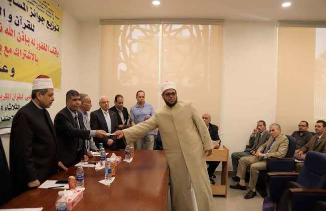 البحوث الإسلامية  تكرم الفائزين في مسابقة  الإعجاز العلمي في تنظيم حقوق المرأة    صور -