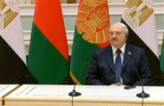 الرئيس البيلاروسي: مصر شهدت تقدما كبيرا في المجالين السياسي والاقتصادي.. وهناك علاقات قوية بين البلدين