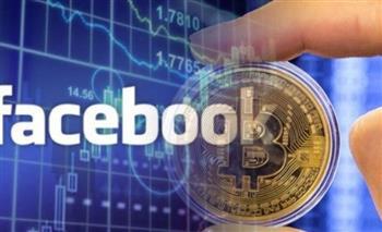 خطة فيسبوك لطرح عملة رقمية مشفرة تثير البنك المركزي الأوروبي