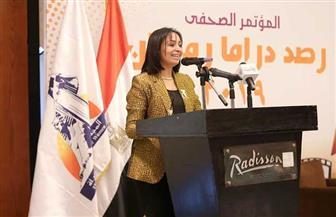 مايا مرسي: العنف ضد المرأة ليس من قيمنا المصرية الأصيلة.. ونطالب صناع الدراما بتقديم قيم احترام النساء