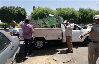 حملة مكبرة لرفع الإشغالات بمدينة أسوان | صور