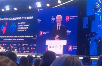 عمدة موسكو يفتتح منتدى الابتكارات الاجتماعية الثالث  |صور