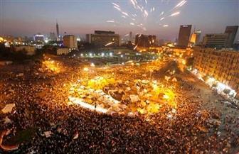تحالف الأحزاب السياسية المصرية يحتفل بثورة ٣٠ يونيو