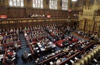 """اقتراع ثالث  لـ""""المحافظين"""" لاختيار خليفة ماي في رئاسة وزراء بريطانيا"""