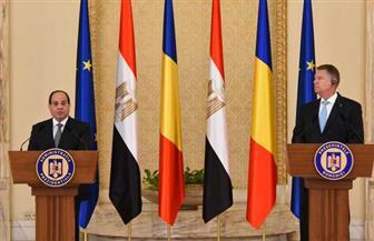 الرئيس السيسي ونظيره الرومانى يتفقان على ضرورة تعزيز التعاون المشترك لمكافحة الهجرة غير الشرعية