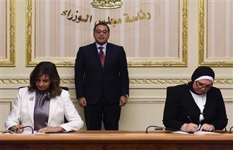 رئيس الوزراء يشهد مراسم توقيع بروتوكول تعاون لإعداد مشروعات تنموية للحد من الهجرة غير النظامية