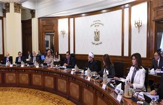 مجلس الوزراء يستعرض موقف المشروعات القومية للجامعات والمراكز البحثية