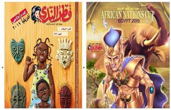 """""""إفريقيا في قلب مصر"""".. عدد خاص من """"قطر الندى"""""""