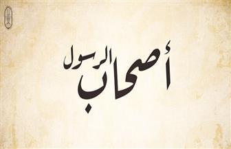 """الصفحة الرسمية للأزهر على """"فيسبوك"""" تحيي السيرة العطرة لصحابة الرسول"""