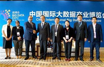 مشاركة نائب محافظ الإسكندرية في معرض صناعة البيانات بالصين | صور