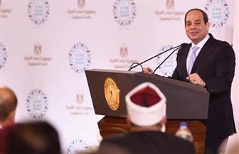 الرئيس السيسي يصل مركز المنارة للمؤتمرات للاحتفال مع أبناء الشهداء بعيد الفطر المبارك