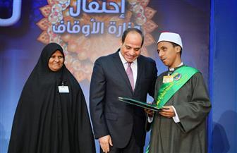الرئيس السيسي يمنح جوائز الفائزين فى المسابقة العالمية لحفظ القرآن الكريم  صور
