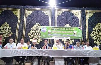 مستقبل وطن يكرم حفظة القرآن الكريم بكفرالشيخ | صور