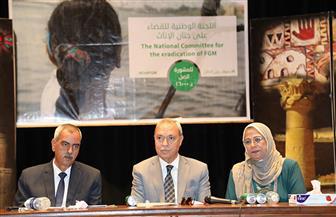 محافظ قنا يشهد احتفالية المجلس القومي للمرأة لمكافحة ختان الإناث | صور