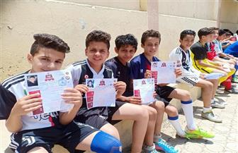 بمشاركة 700 لاعب ناشئ.. مركز شباب محلة مرحوم بالغربية يستضيف مشروع رعاية الموهوبين   صور