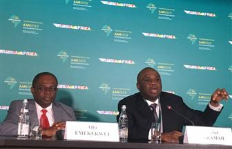 البنك الإفريقي للتصدير والاستيراد يطرح جزءا من أسهمه بالبورصة
