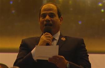 الرئيس السيسي يعلن رسميا افتتاح بطولة الأمم الإفريقية بالقاهرة