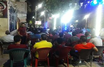 آلاف المواطنين بالوادي الجديد تابعوا افتتاح بطولة كأس الأمم من شاشات العرض | صور