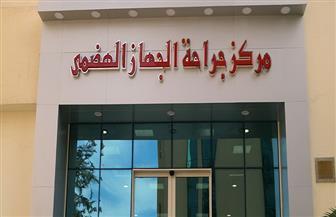 أستاذ جراحة: مركز الجهاز الهضمي بالمنصورة من أكبر مراكز زراعة الكبد في العالم
