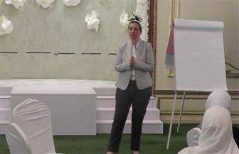 """""""التخطيط"""" تشارك في برنامج تأهيل القيادات النسائية بالحكومة"""