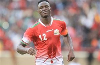 لاعب منتخب كينيا: مستعدون لمواجهة المنتخب الجزائري