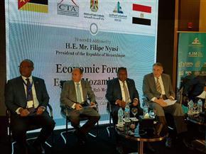 الوكيل: منتدى الأعمال المصري الموزمبيقي فرصة لتعزيز التعاون بين البلدين