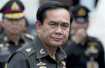 قائد المجلس العسكري في تايلاند يعلن انتهاء الحكم العسكري