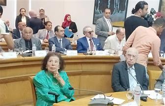 بدء جلسة جدول أعمال المجلس الأعلى للثقافة قبل الإعلان عن جوائز الدولة | صور